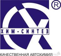 Antifreeze and 65 m antifreeze and 40 m wholesale NGOs Khim-Sintez