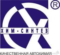 Antifreeze, Antifreeze, Brake fluid from the manufacturer