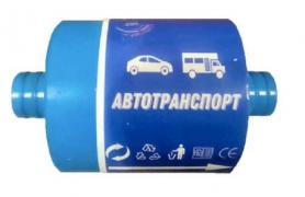 Auto-Saving! Fuel economy 20%
