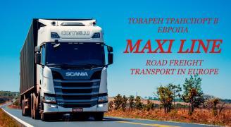 Bulgarian Freight Forwarding Company