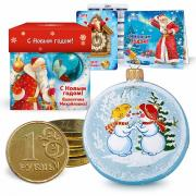 Dedmoroz.ru - gifts for the New year and not only