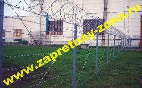 Egoz's barbed wire. Installation . Sale