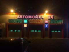 Fabrication and installation of outdoor advertising in Samara