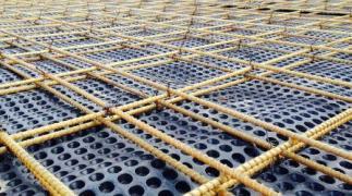 Fiberglass composite rebar