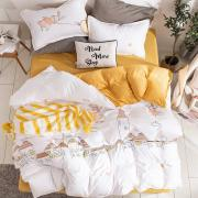 Home textiles of famous brands