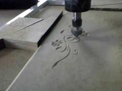 Milling, cutting of materials on CNC