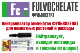 Neutralizer Chemicals Fullahead, removes pesticides and toxins
