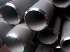 Pipe stainless seamless steel 12KH18N10T