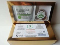 Продается набор для иммунитета «ВсегдаБудьЗдоров!»