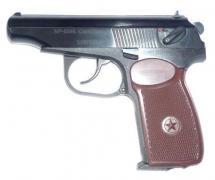 Продажа пневматических пистолетов и винтовок Б/У