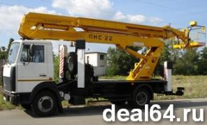 Rental of all types of machinery