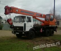 Repair of truck cranes and special machinery