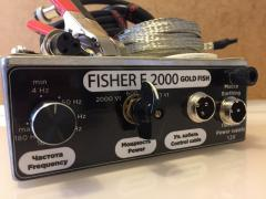 The Electric Rods Fisher 2000