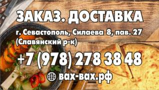 The order and delivery Ossetian pies