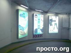 The order of outdoor advertising of Kazan