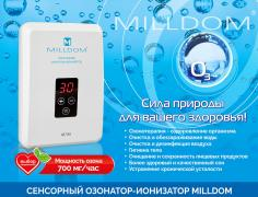 Touch ozonator-ionizer Milldam M700 from the manufacturer