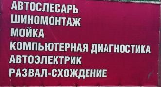 """Тюнинг Внешний СТО """"Каретный двор"""". Автосервис. Качество. Акции"""