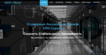 Зачем требуется приобретать виртуальный сервер